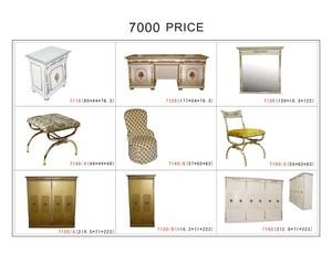 Коллекция 7000 фабрика Versal