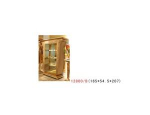 Витрина 2х дверная в золоте