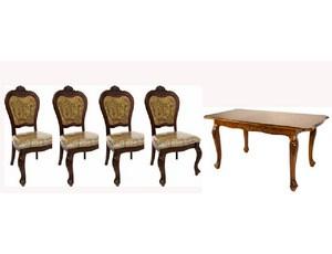 Стол деревянный  Р62  Китай