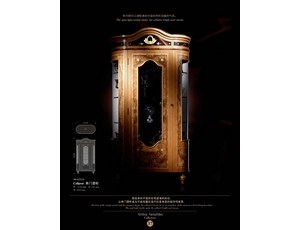 Витрина 2х дверная