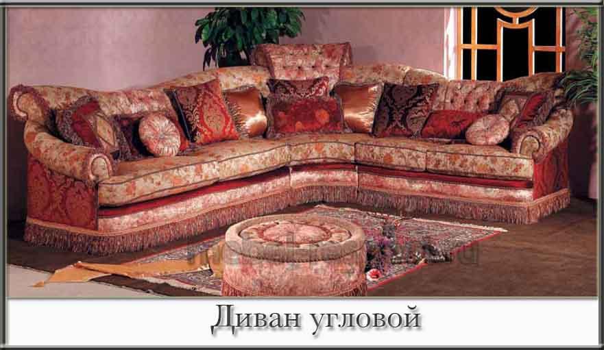 Строительные заказы от частных лиц в москве