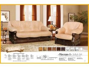 Мягкая мебель МИЛАН 1 фабрика Молодечно | Каталог мебели