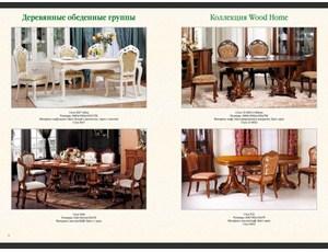 Столы и стулья из массив фирма Эдем
