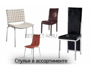 Стулья фабрика ESF