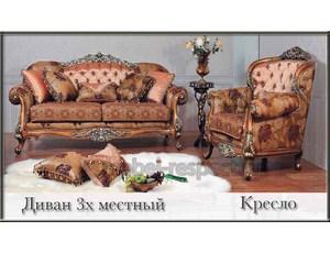 Кресло разборное ( для заноса в квартиру)