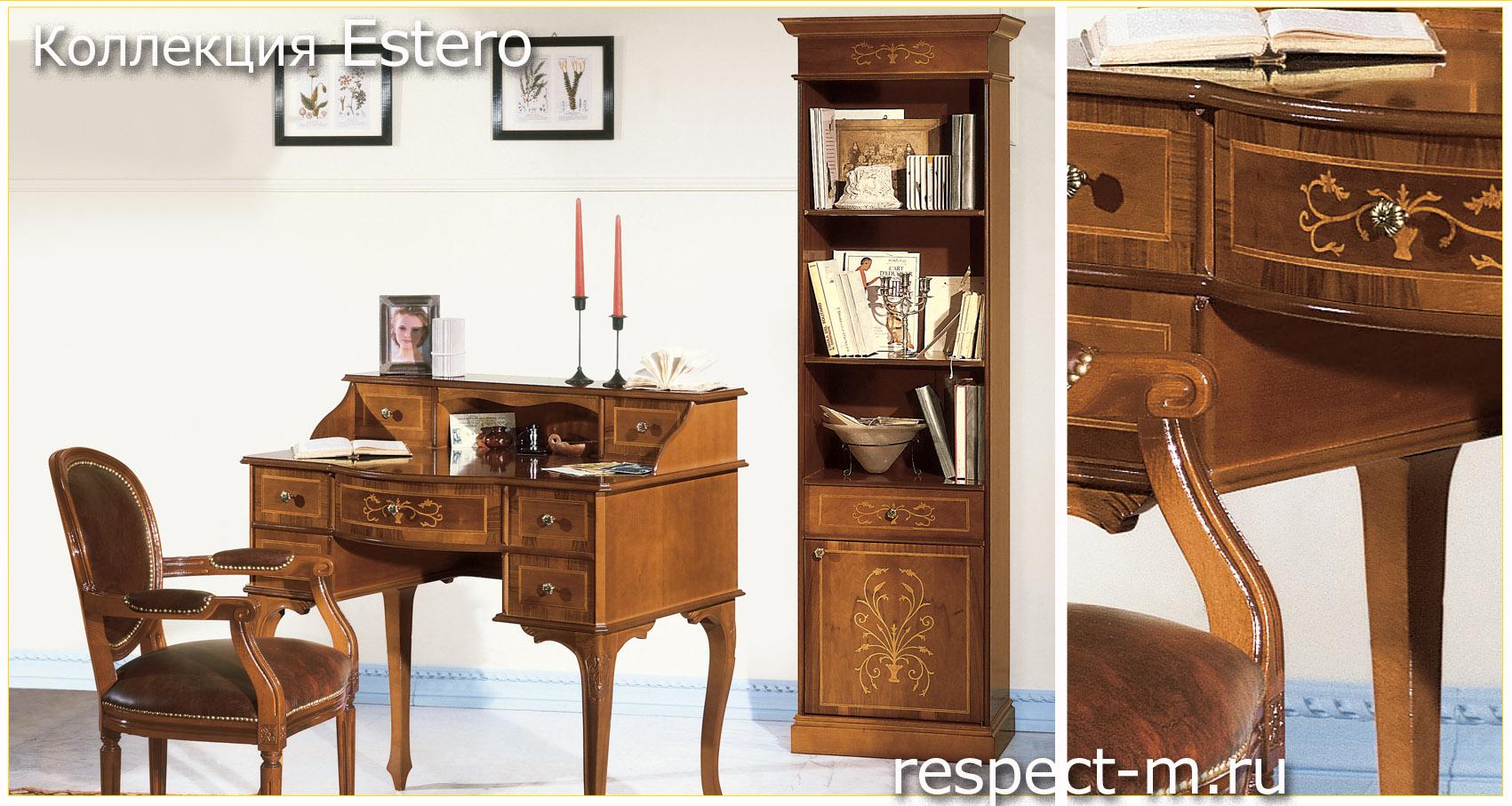 Стеллаж каталог мебели: стол, шкаф, кровать, кресло, диваны.