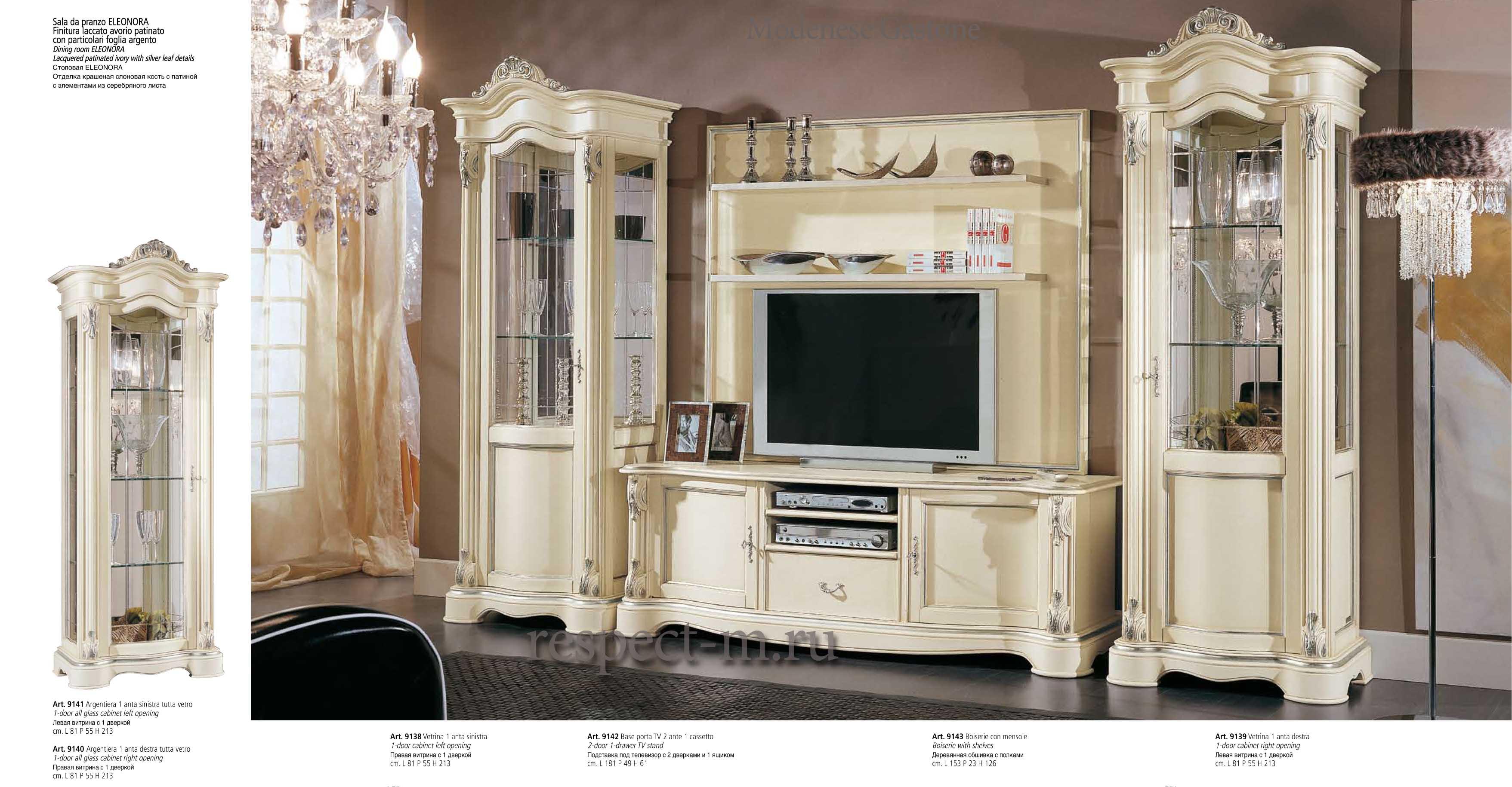 Гостиная Мебель Фото Италия