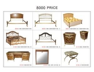 Кровать 200 решетка, без изножной спинки