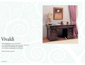 Стол компьютерный 180 из коллекции Vivaldi