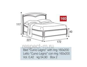 Кровать 160 Curvo Legno