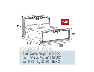 Кровать 140 Curvo Fregio