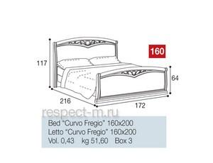 Кровать 160 Curvo Fregio