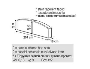 Подушки для кровати-софы