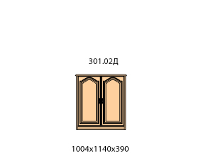 Тумба 2 двери