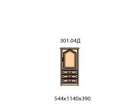 Тумба 1 дверь правая 3 ящика