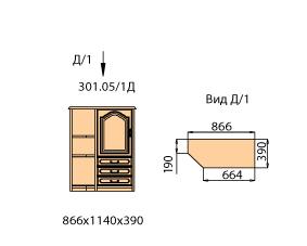 Тумба 1 дверь левая 3 ящика с полками со скосом ( окончание с лева)