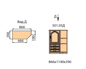 Тумба 1 дверь правая 3 ящика с полками со скосом ( окончание с права)