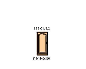 Тумба 1 дверь (боковина шпонированная с лева)(окончание)
