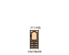 Тумба 1 дверь 3 ящика (боковина шпонированная с права)(окончание)