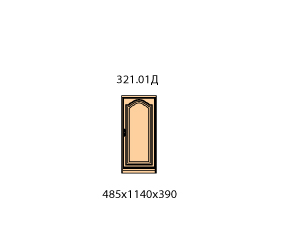 Тумба 1 дверь правая  (внутренняя)  (средняя)