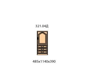 Тумба 1 дверь правая 3 ящика (внутренняя)  (средняя)