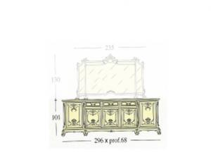 Буфет с 5-ю створками 3-мя ящиками и деревянными полками внутри
