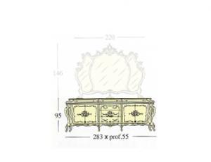 Буфет с 4-мя створками и 6-ю ящиками со встроенным баром и деревянными полками декоративной и стеклянной крышкой