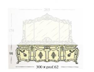 Буфет с 4-мя створками и ящиком со встроенным баром и деревянными полками с декоративной и стеклянной крышкой