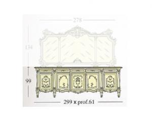 Буфет с 5-ю створками и с 5-ю ящиками со встроенным баром и деревянными полками с декоративной и стеклянной крышкой