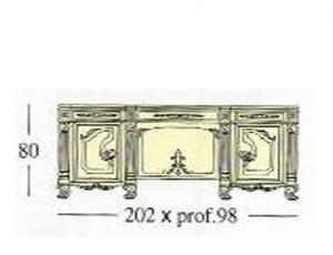 Письменный стол с 8-ю боковыми ящичками и 1-им центральным ящикомповерхность стола отделанна кожей м позолоченной гравировкой