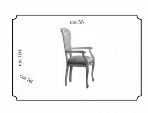 Кресло в ткани 2 категории
