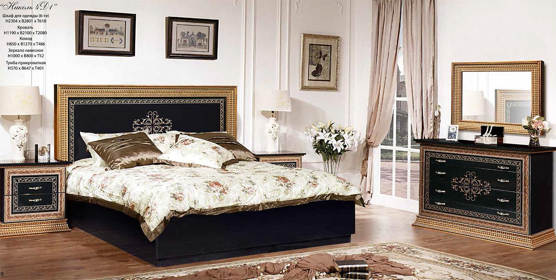 Черный спальный гарнитур