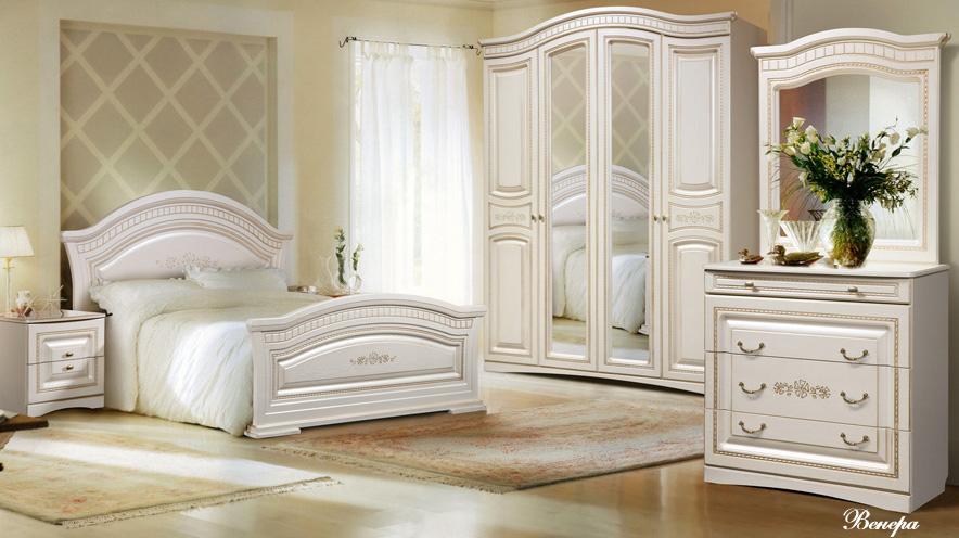 спальня венера фабрика слониммебель каталог мебели