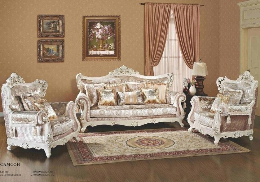 Мягкая мебель аванти  и цены