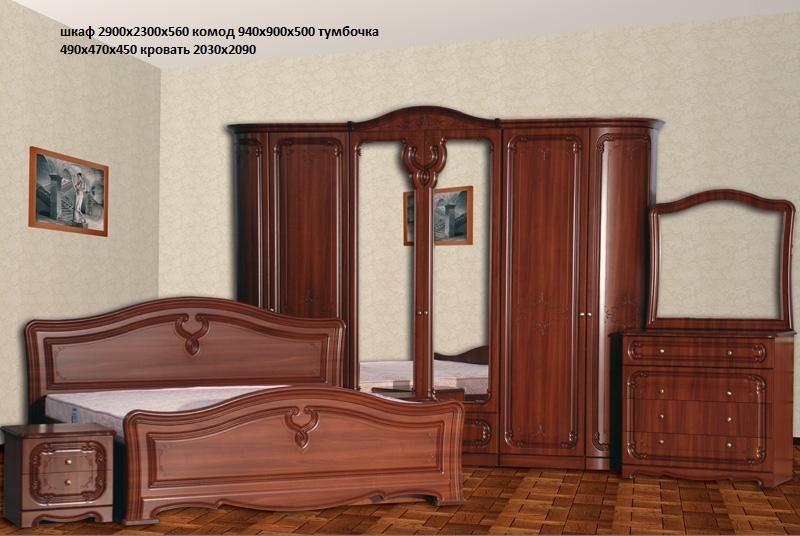 палермо спальня фото