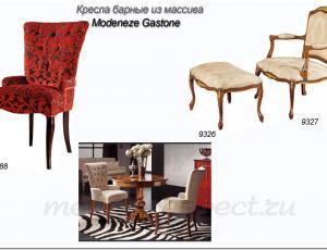 Стулья фабрики Modenese Gastone