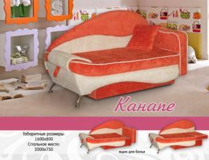 Диван Канапе, в ткани как на фото, с ящиком для белья