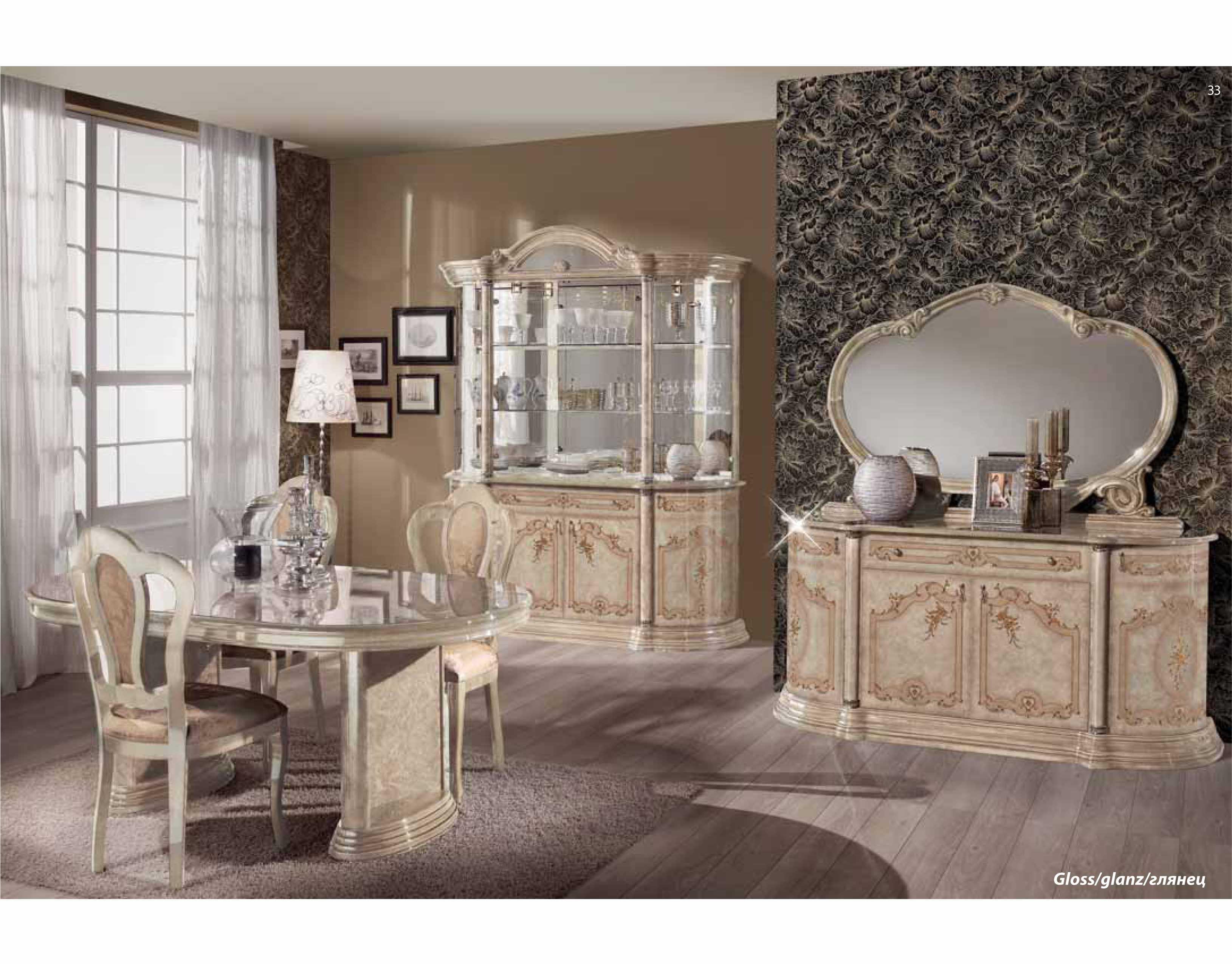 Мебель Калининградской Фабрики Гостиная Роза