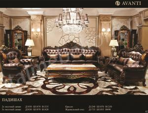 Мягкая мебель Падишах фирма Аванти