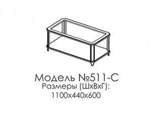 Малые формы фабрика Дана