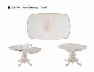 Столы и стулья из массива фирма Топ-мебель Китай