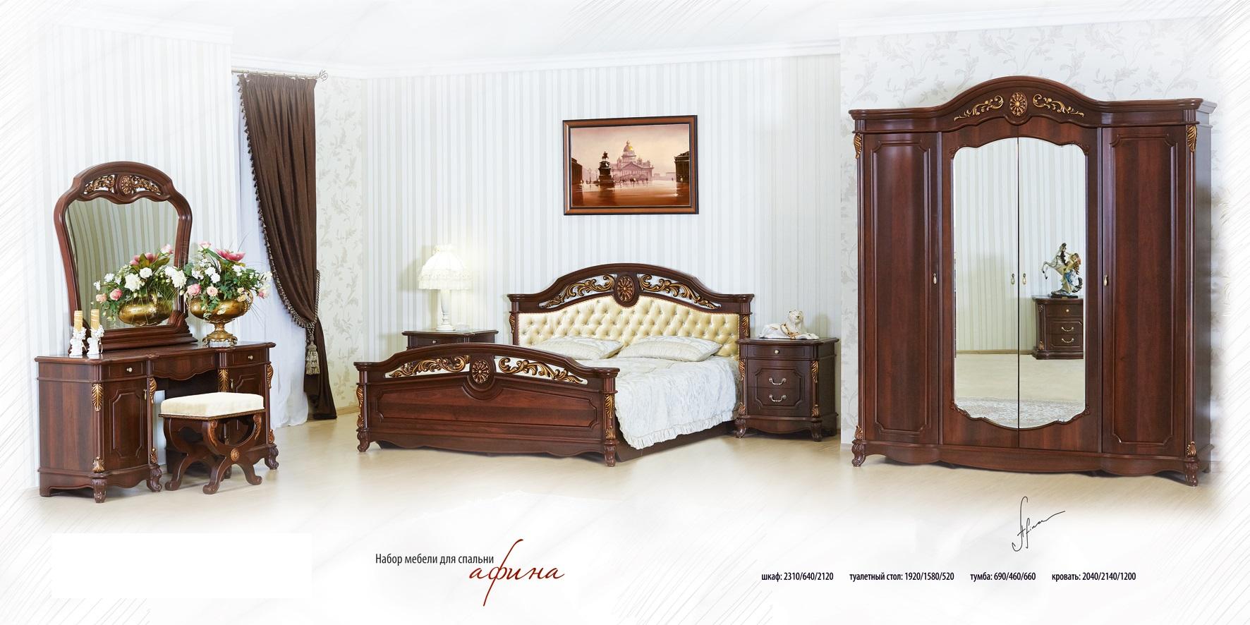 Спальни мебель ставрополь фото цены