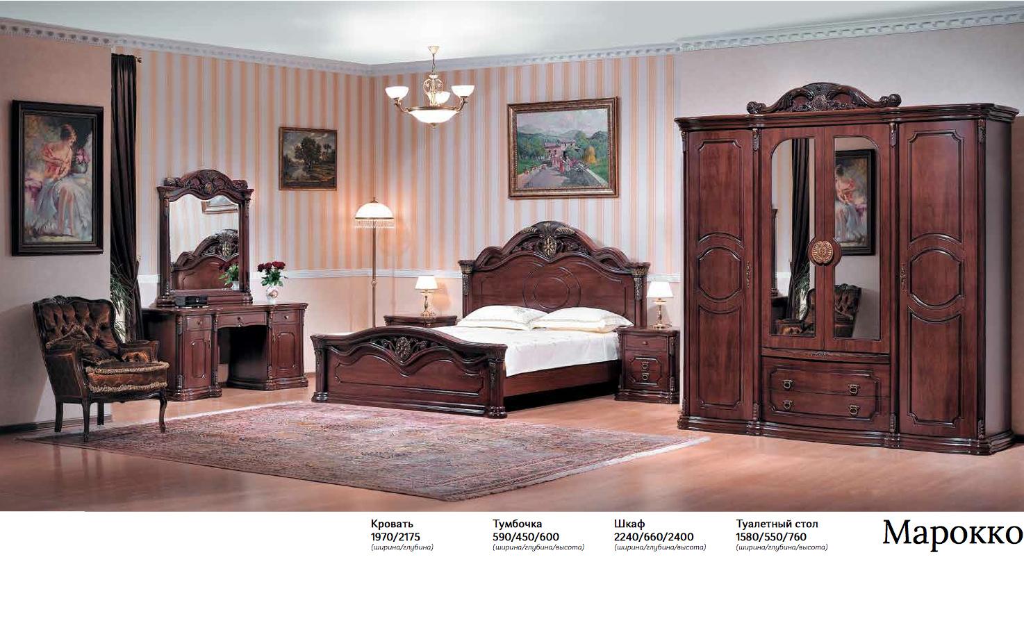 Юг мебель ставрополь каталог фото