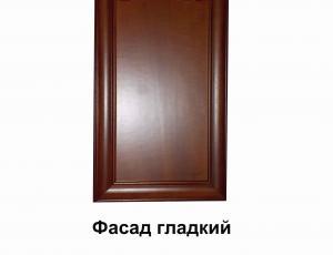 Стенки ЕКАТЕРИНА фабрика Сомово-мебель