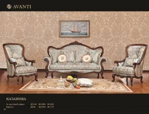 Мягкая мебель Казанова фирма Аванти