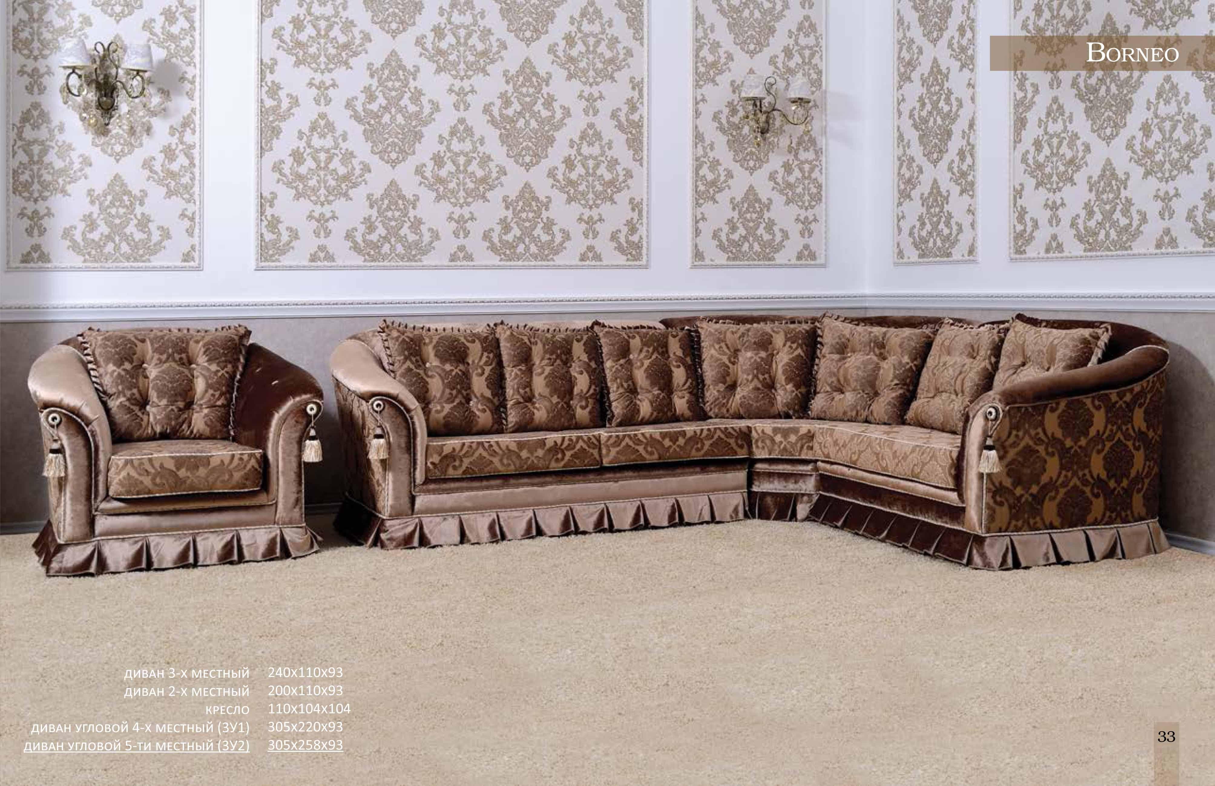 Мягкая мебель Borneo, фабрика Francheska mobili