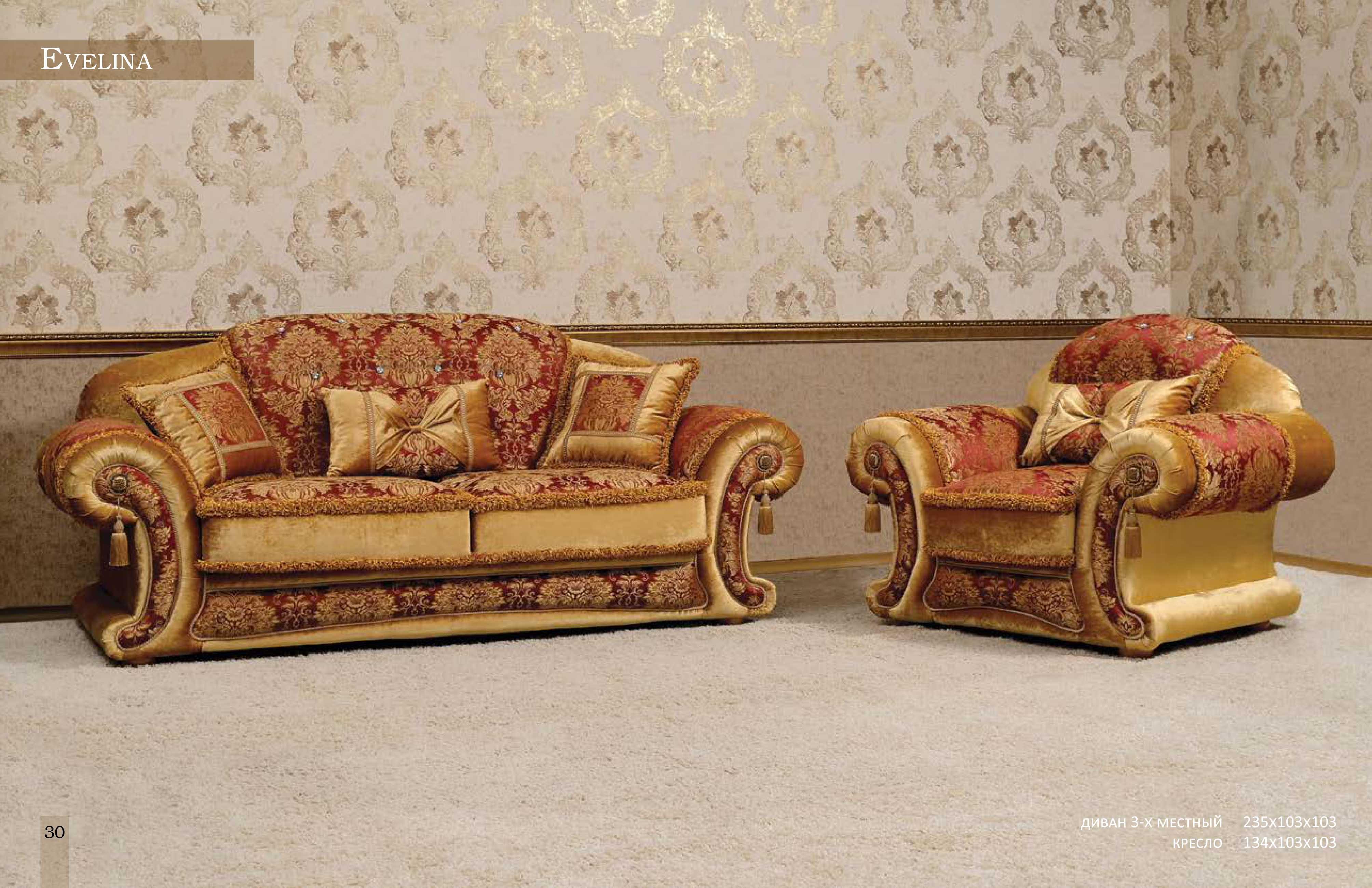 Мягкая мебель романтика белоруссия