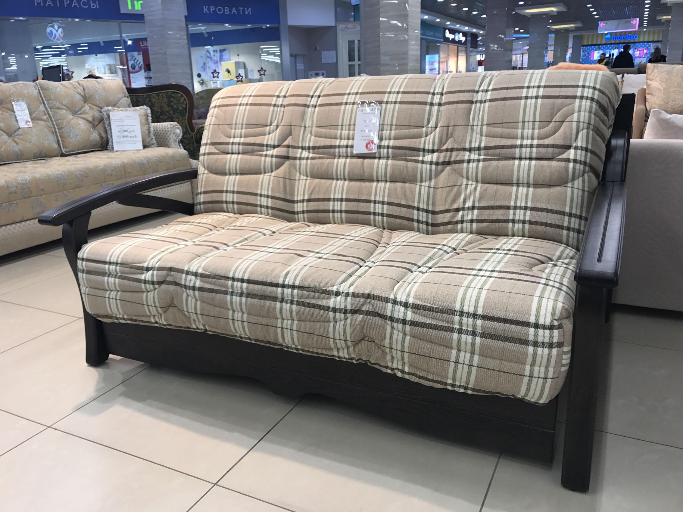 Мебель Диваны Распродажа