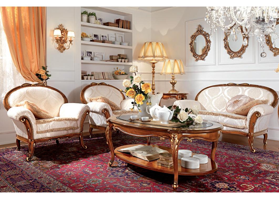 Итальянская Мягкая Мебель Для Гостиной Москва