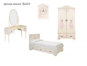 Детская комната Balet фабрика Woodright Kids